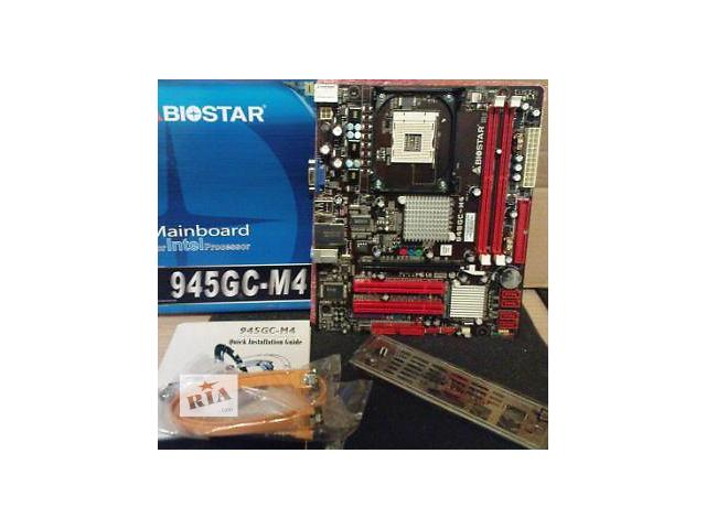 бу Продам новую Biostar 945GC-M4 в Харькове