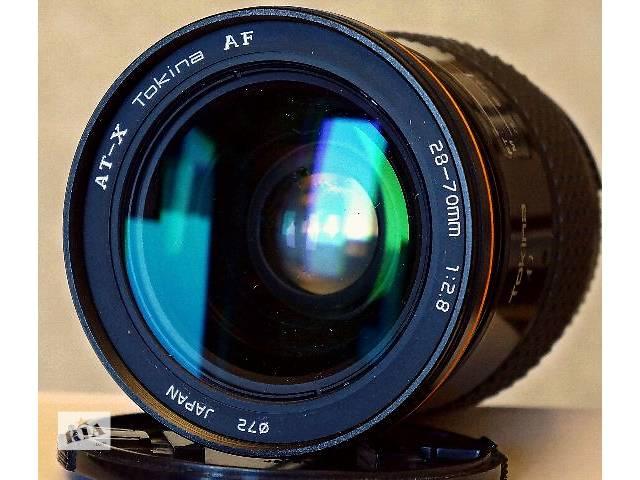 AT-X Tokina AF 28-70 f2,8 Nikon- объявление о продаже  в Белой Церкви