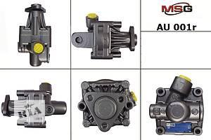 Новые Насосы гидроусилителя руля Audi Quattro