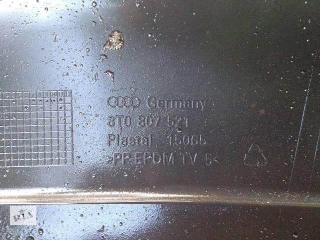 бу Audi A5 Задний бампер с нижней накладкой выхлопной 8T0807521 в Виноградове