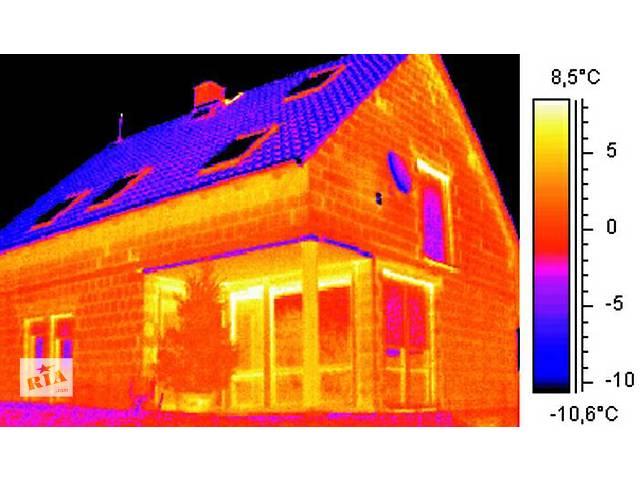 купить бу аудит тепла, тепловизор,энергоаудит в Виннице