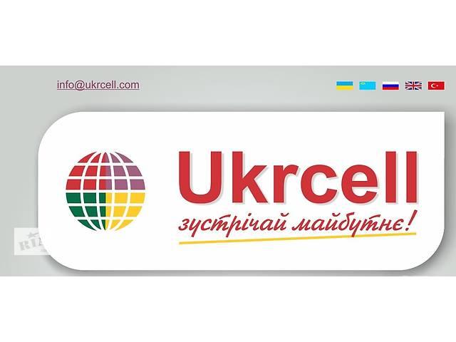 Аудиторы и Консультанты- объявление о продаже  в Ивано-Франковской области