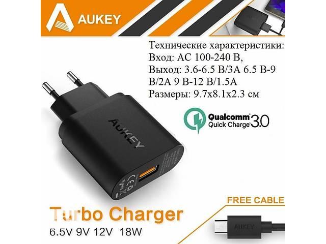 продам Aukey QuickCharge 3.0 Зарядное устройство. Новый, Оригинал. бу в Харькове