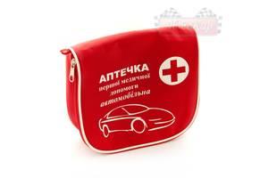 Новые Аптечки автомобильные