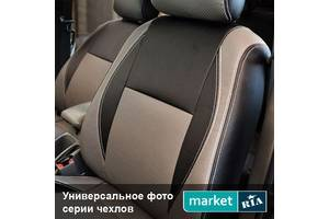 Новые Авточехлы