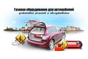 б/у Автоаксессуары
