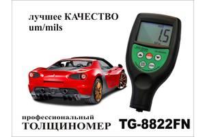 Нові Автоаксессуары