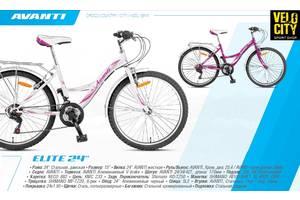 Новые Велосипеды подростковые Avanti