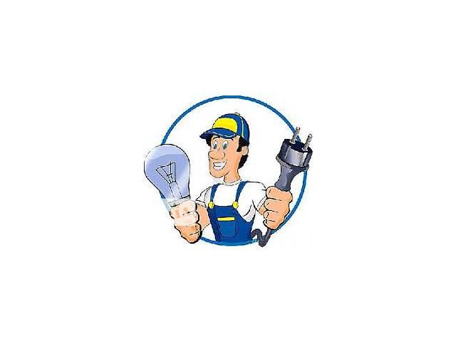купить бу Аварийный вызов электрика - круглосуточно, Львов в Львове