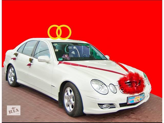 авто для свадьбы: