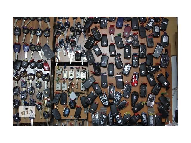 Авто-ключи выкидухи с иммобилайзером в Донецке- объявление о продаже  в Донецке