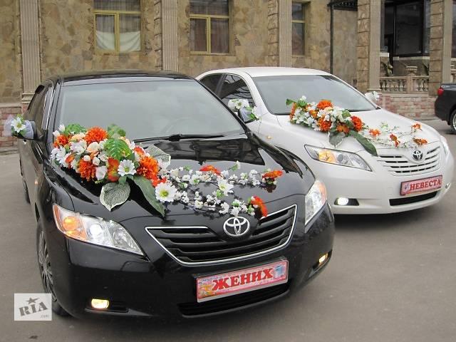 продам Авто на СВАДЬБУ бу в Харькове