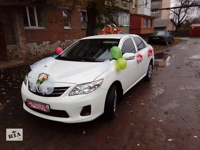 Свадебное авто Toyota- объявление о продаже  в Нежине