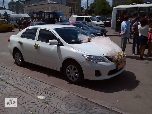 Авто на свадьбу- объявление о продаже  в Нежине