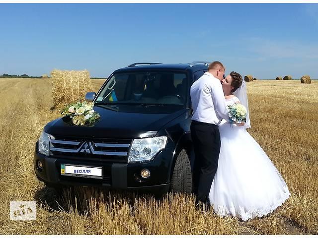 Авто на свадьбу (Автомобиль на свадьбу Винница и Винницкая область), джип на свадьбу Винница и Винницкая область- объявление о продаже  в Виннице