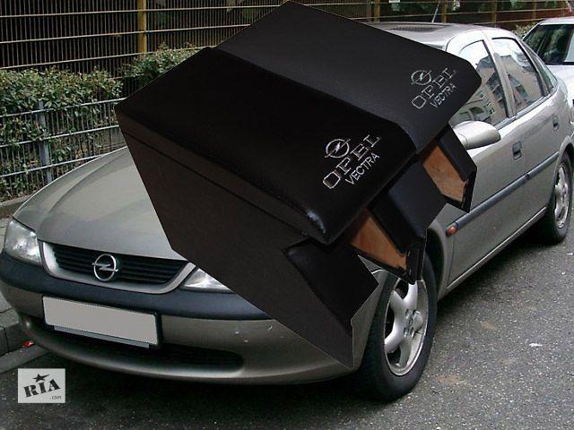 Авто Подлокотник для Опель Вектры Б.- объявление о продаже  в Виннице