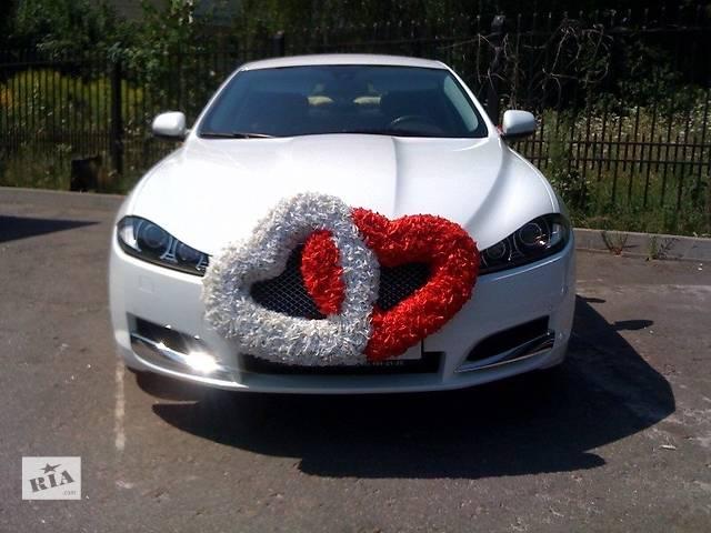 купить бу Авто на свадьбу в Киеве