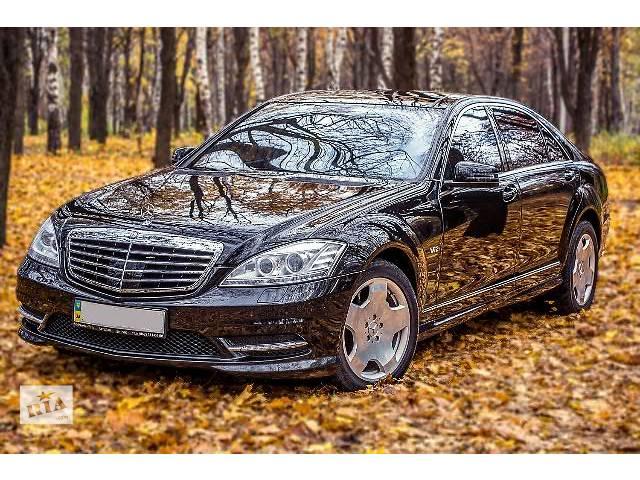 бу Авто на свадьбу VIP встречи в Харькове
