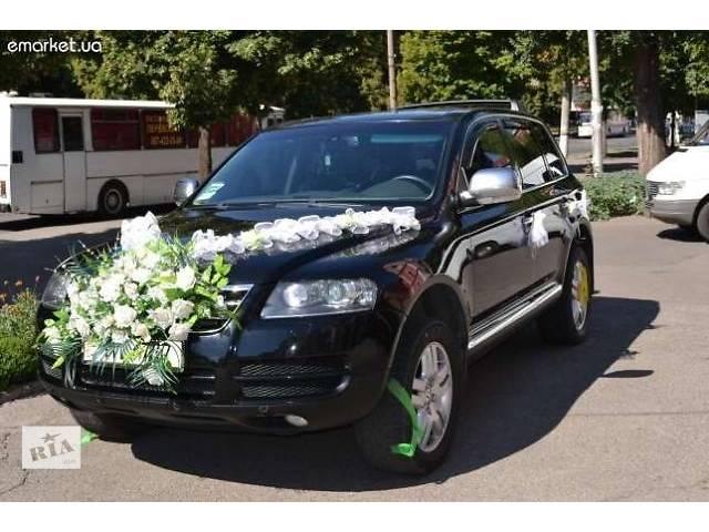 продам Авто на торжества!!! Volkswagen Touareg бу в Кривом Роге