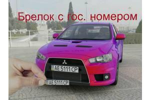 Новые Автомобильные брелки
