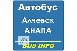 Билеты на транспорт