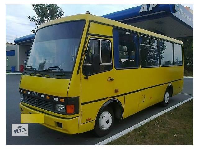 бу Автобус для перевезень в Львовской области
