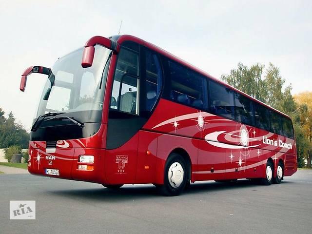 продам Автобус Луганск-Краснодон-Свердловск-Харьков!!! Акция!!! бу  в Украине
