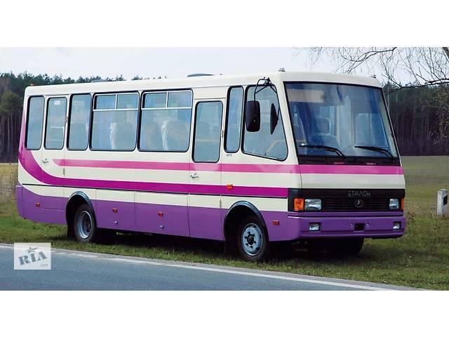 продам автобус на заказ бу в Львовской области