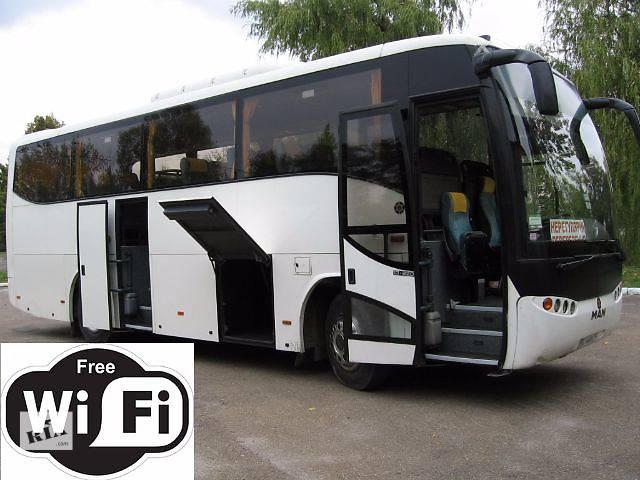 продам Автобус 37 мест перевозки бу в Львове