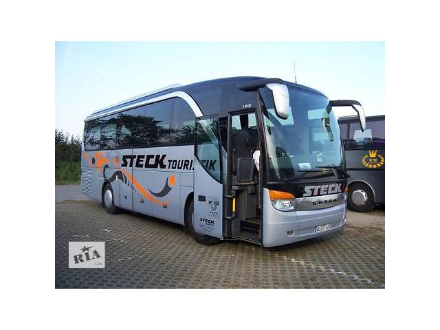 продам Автобусные  рейсы  расписание  автобусов Киев Луганск  бу  в Украине