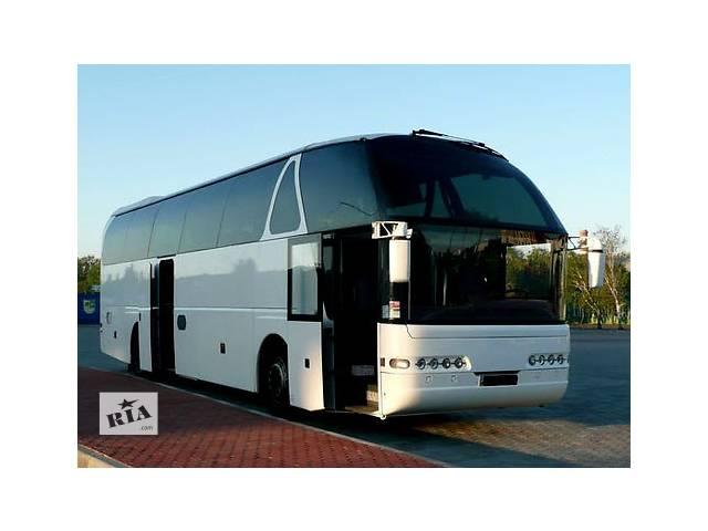 Автобусы Алчевск-Луганск-Харьков-Киев через РФ- объявление о продаже   в Украине