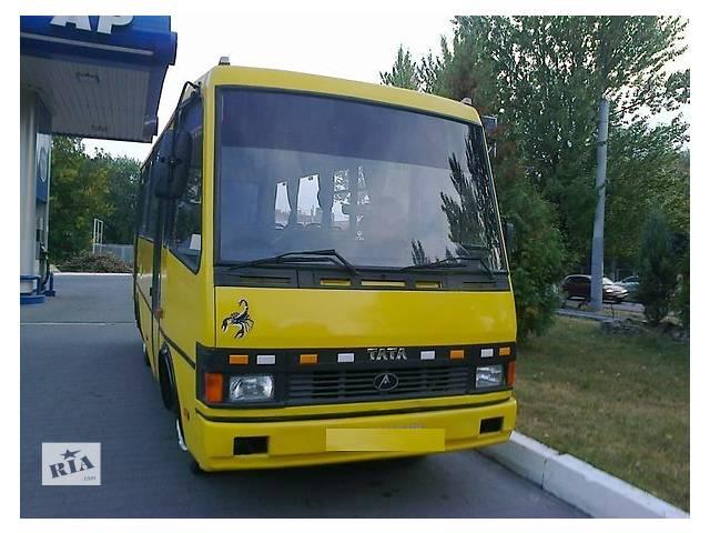 Автобусы на заказ- объявление о продаже  в Львовской области