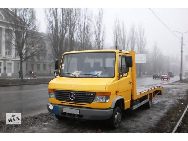 купить бу Автодруг Эвакуатор Черновцы  в Украине