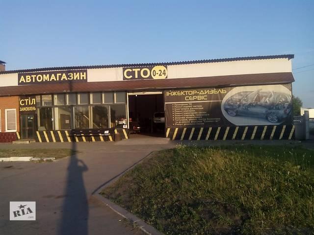 купить бу Автоэлектрик Диагност в Винницкой области