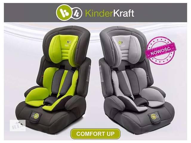 бу Автокресло,Автокресло KinderKraft COMFORT UP распродажа!!! в Львове