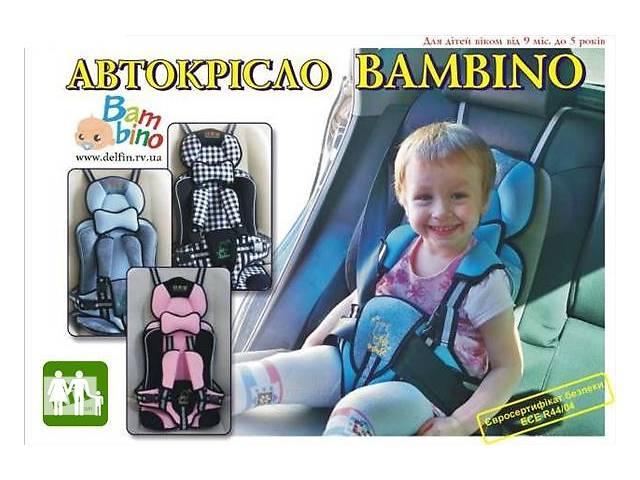 Автокресло Бамбино- объявление о продаже  в Тернополе