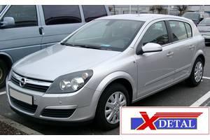 Автомагнитолы Opel Astra