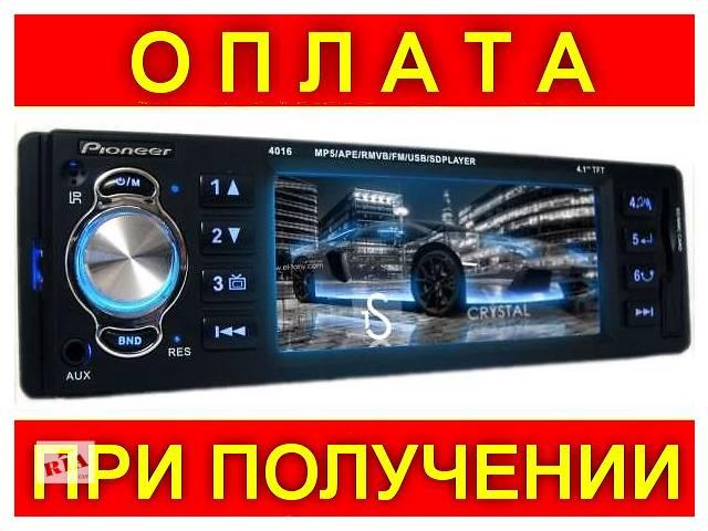 бу Автомагнитола Pioneer 4016_видеоэкран 4,1 с пультом! в Киеве