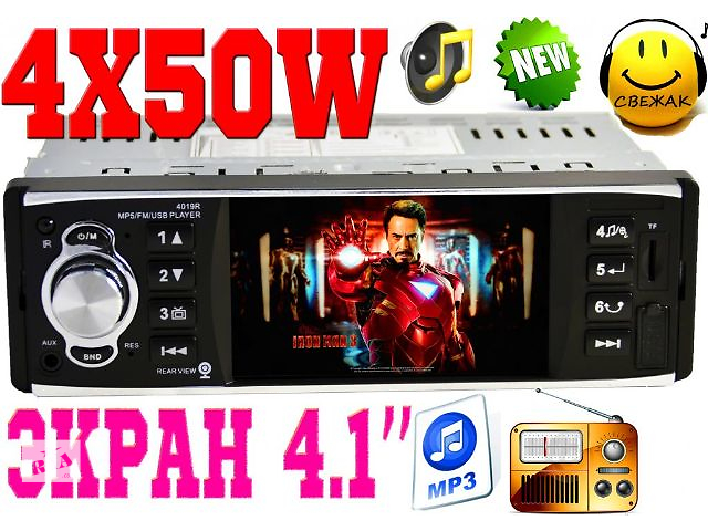 бу Автомагнитола Pioneer 4019 с выходом под камеру заднего вида в Киеве