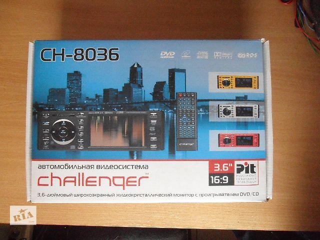 продам Автомагнитола Challenger CH-8036 Classiс (Red) бу в Запорожье
