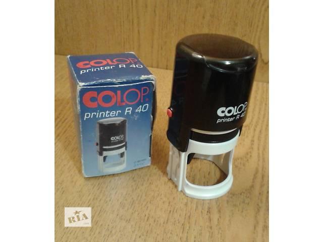 продам Aвтоматическая оснастка для круглой печати COLOP printer R 40 бу в Виннице