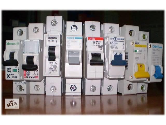 купить бу Автоматические выключатели (бытовые и промышленные) в Днепре (Днепропетровске)
