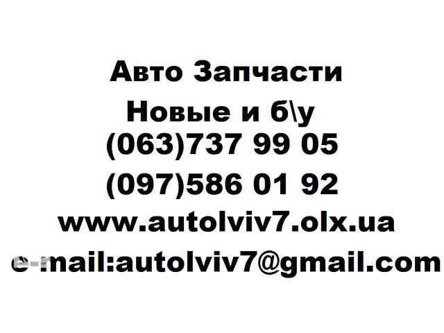 купить бу Автомеханик, сварщик, ходовик для работы на СТО в Львове