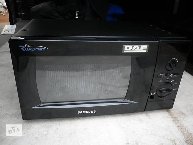 продам Автомобильная микроволновая печь Waeco Samsung Roadmate бу в Виннице