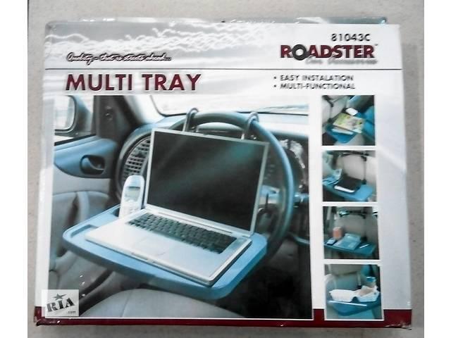 купить бу Автомобильная подставка для ноутбука Multi Tray в Дружковке