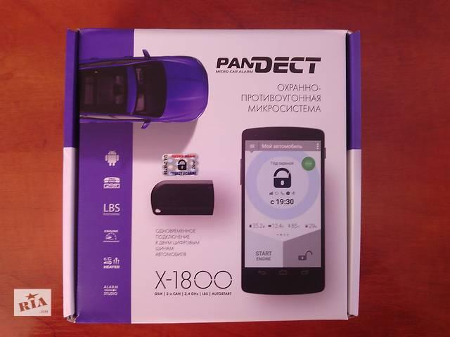 бу Pandect X-1800 Автомобильная микросигнализация в Запорожье