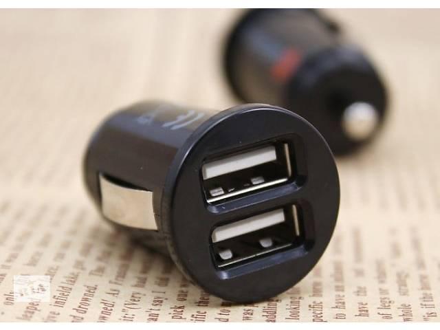 Автомобильное зарядное устройство 2 USB- объявление о продаже  в Киеве