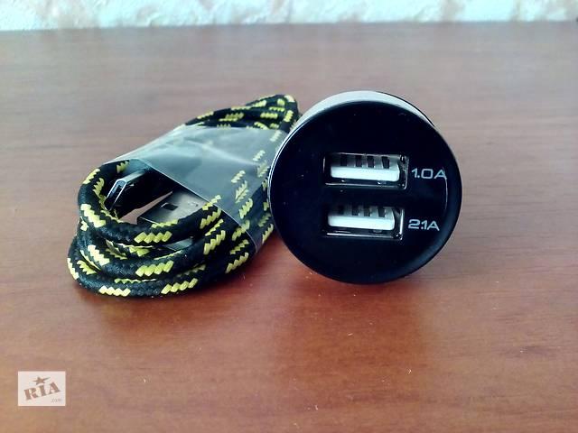 Автомобильное зарядное устройство USB для Android- объявление о продаже  в Чернигове