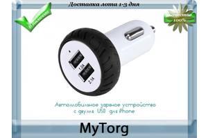Зарядные устройства для автомобиля