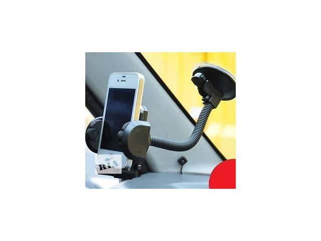 купить бу Автомобильный держатель для телефона Easy View в Киеве
